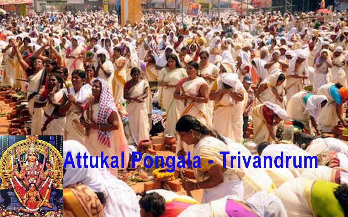 Attukal Ponkala -Trivandrum