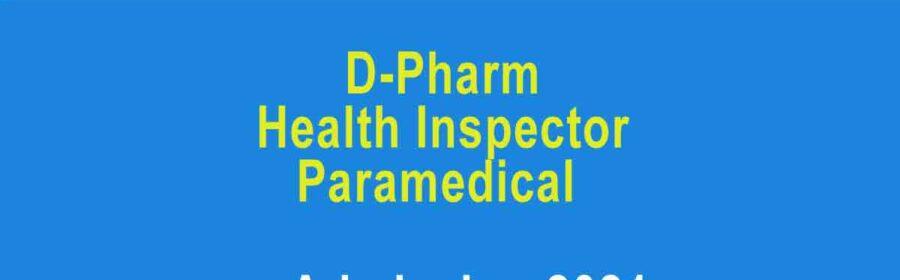 LBS DPharm-paramedical-admission 2021