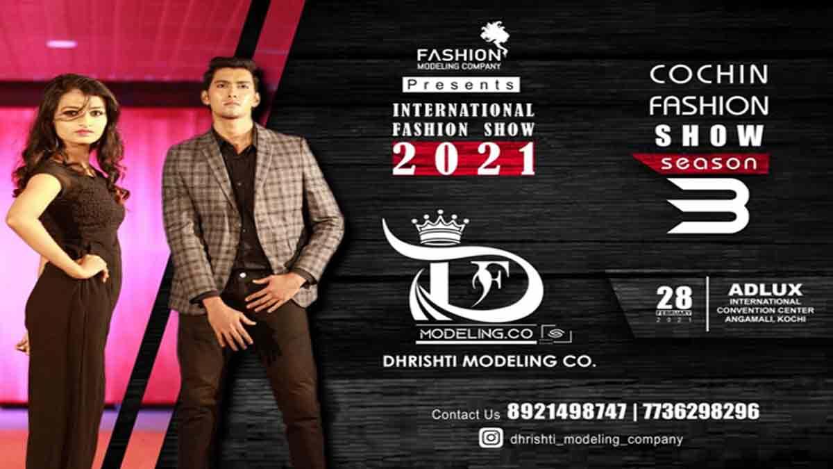 Cochin Fashion Show 2021