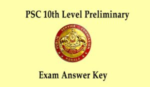 PSC 10th level exam 2021