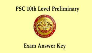PSC 10th level exam 2021