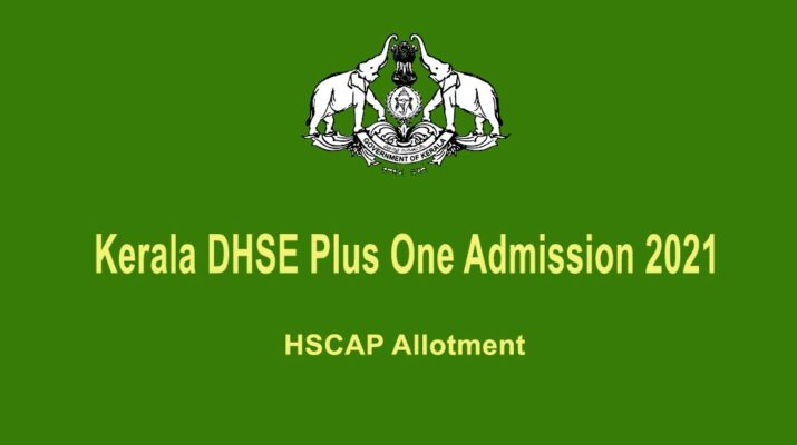 Plus One Admission - HSCAP Allotment