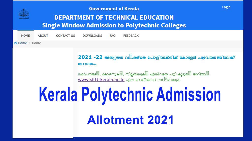 poly-admission