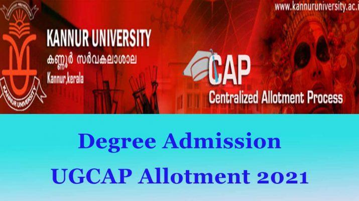 Kannut University Admission and Allotment List